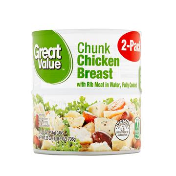 تصویر از مرغ منجمد آماده طبخ