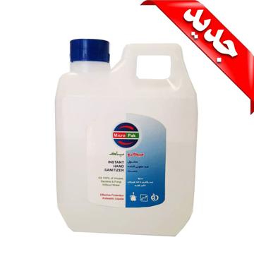 تصویر از محلول ضدعفونی کننده دست 1 لیتری Micro Pak (دانش بنیان)