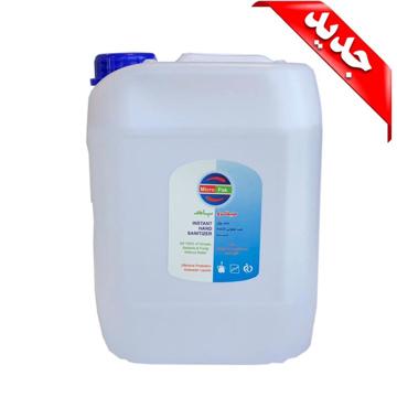 تصویر از محلول ضدعفونی کننده دست ۵ لیتری Micro pak ( دانش بنیان )