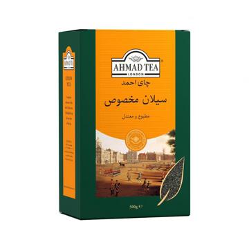 تصویر از چای سیلان مخصوص احمد