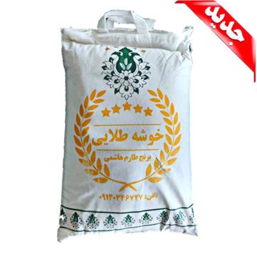 تصویر از برنج طارم هاشمی - 10 کیلوگرم